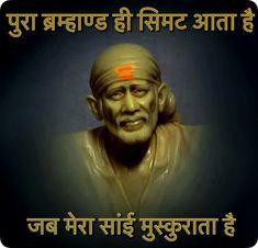 Morning Wish, Good Morning Quotes, Ganesh Aarti, Sai Baba Miracles, Gita Quotes, Hindi Quotes, Shirdi Sai Baba Wallpapers, Shani Dev, Sai Baba Hd Wallpaper