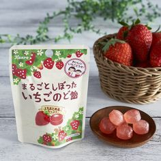 Cute Food, Yummy Food, Bear Makeup, Cool Teen Bedrooms, Japanese Sweets, I Want To Eat, Dessert Recipes, Desserts, Ice Cream
