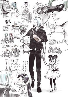 Anime Manga, Book Worms, Manhwa, Joker, Hero, Fan Art, Comics, Memes, Books