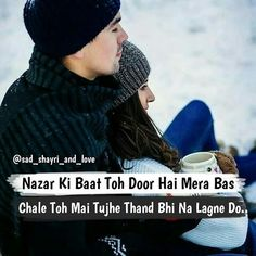 Love Diary, Love Shayri, True Love, My Love, Love Quotes In Hindi, Broken Relationships, Words Quotes, Sad, Couples