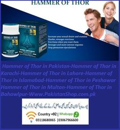 original hammer of thor in okara at low prices teletopshop com