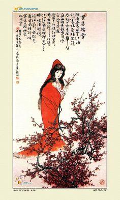 Hua Sanchuan