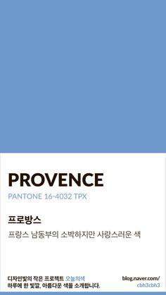 Pantone Swatches, Color Swatches, Pantone Colour Palettes, Pantone Color, Colour Pallette, Colour Schemes, Colour Dictionary, Paint Sample Cards, Colour Board