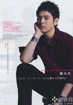 Satoshi Tsumabuki | 妻夫木聡 | つまぶき さとし | D.O.B 13/12/1980 (Sagittarius)