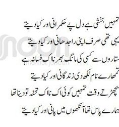 Pin by Mohammad Ali (Entrepreneur) on Wasif Ali Wasif