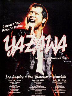 Eikichi Yazawa Poster from Wiltern Theatre on 18 Dec 99 Music Download, New Music, Theatre, Music Videos, Tours, Japanese, Concert, Artist, People