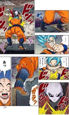 Power Manga, Goku Vs Jiren, Manga Collection, Owl House, Manga Drawing, Tokyo Ghoul, Dragon Ball Z, Ash, Spiderman