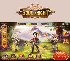 ArtStation - soul knight UI/UX, jeayoon lee