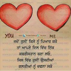 Punjabi Status Punjabi Quotes Love Quotes Qoutes Of Love Quotes Love Soft Words Tagalog Love Quotes Love Crush Quotes Best Love Quotes Quotes About