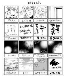 淀川ゆお@10/26ゾンBL2話/腐男子クン単行本発売中 (@yuo_zero) さんの漫画 | 7作目 | ツイコミ(仮) Comic Tutorial, Manga Tutorial, How To Drow, Comic Layout, Pin Pics, Manga Pages, Art Techniques, Drawing Reference, Easy Drawings