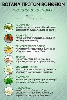 Weight Loss For Healthy Alternative Treatments, Natural Health Remedies, Healing Herbs, Healthier You, Kids Health, Healthy Tips, Healthy Food, Kids And Parenting, Health And Beauty
