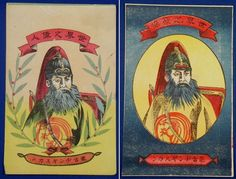 1910's Japanese Postcard Genghis Khan , Mongolia / Great Persons in the World (History) - / vintage antique old art card
