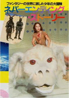 NES Foreign Magazine Cover Featuring Atreyu II
