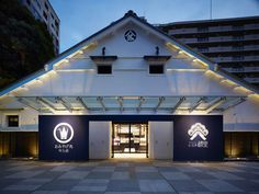 蔵 Japanese Bar, Japanese Modern, Japanese House, Japanese Style, Signage Design, Facade Design, Door Design, Japanese Restaurant Design, Triangle House
