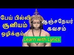 கேட்டதை கொடுக்கும் வாராகி அம்மன் வழிபாடு  varahi amman