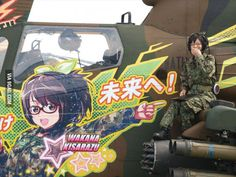 A Japanese air force pilot and her manga portrait decal. This seals the deal, I'm moving to Japan.