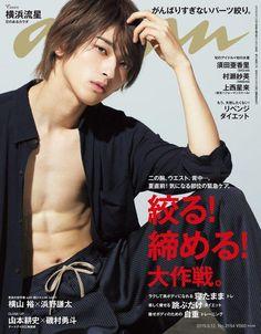 Cute Japanese Guys, Cute Asian Guys, Japanese Boy, Asian Boys, Asian Men, Human Poses Reference, Boys Uniforms, Korean Boys Ulzzang, Aesthetic Japan