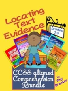 Using Text Evidence- CCSS Aligned Comprehension Bundle