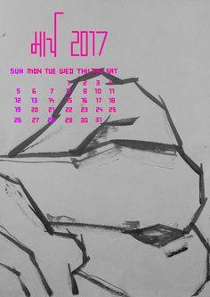 Calendar Design ( 2017 ) on Behance Calendar Design 2017, Adobe Photoshop, Adobe Illustrator, Behance, Branding, Illustration, Brand Management, Illustrations, Identity Branding