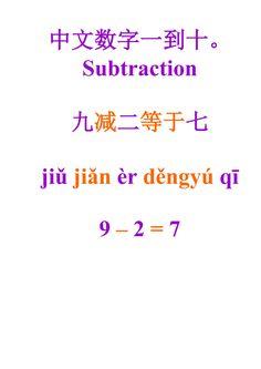 Ebook Belajar Bahasa Mandarin