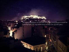 """Athens 21 """"Once you have tasted flight, you will forever walk the earth with your eyes turned skyward, for there you have been, and there you will always long to return. Walk The Earth, Greek Quotes, Athens, Google Images, Greece, Desktop Screenshot, The Originals, Beautiful, Greece Country"""