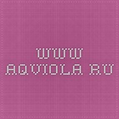 www.aqviola.ru