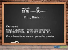 Chinese grammar points can you make a sentence using this pattern chinese mandarin grammar language chinese vocabulary which one do you like to eat chinese mandarin language Chinese Sentences, Chinese Phrases, Mandarin Lessons, Learn Mandarin, How To Speak Chinese, Learn Chinese, Basic Chinese, China Language, Foreign Language