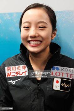 Ice Skating, Figure Skating, Female Athletes, Marines, Grand Prix, Cute Girls, Skate, Honda, Japan