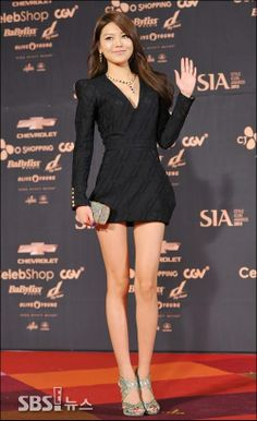 Sooyoung #legs