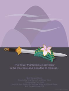 Mulan - the flower that blooms in adversity is the most rare and beautiful of them all