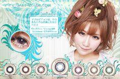 (http://www.eyecandys.com/royal-vision-summer-doll-blue/)