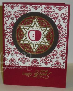 SU Jewish Celebrations, perfectly preserved, delightful dozen   Rosh Hashanah