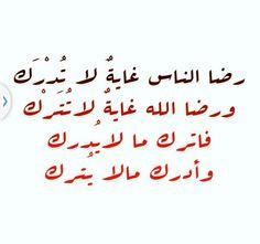 #جمعه_مباركه