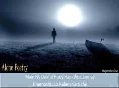 Alone Latest Shayari In Hindi With Images | SMS Wishes Poetry