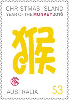 Happy Lunar New Year. May it bring you happiness, good health and fortune. To mark the occasion, here is the Year of the Monkey stamp release: http://auspo.st/1W3AOE0 #LunarNewYear