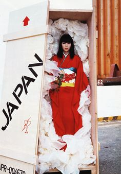 yamaguchi sayoko with march 1984 Japan Fashion, Fashion Art, Fashion Design, Chuck Norris, Jackie Chan, Kung Fu, Karate, Fashion Photography, Portrait Photography