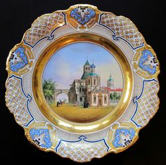 IMPERIAL PORCELAIN PLATE WITH VIEW OF CHURCH OF VLADIMIRSKAYA MOTHER OF GOD NEAR VLADIMIRSKIYE GATE OF KITAY-GOROD, MOSCOW, Imperial Porcelain Manufactory, Period of Nicholas I, 1843; dated and signed 'N. Savelyev' in Cyrillic under base.