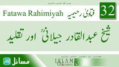 Fatawa Rahimiyah : Shaikh Abdul Qadir Jilani r.a Aur Taqleed   Sawal 32