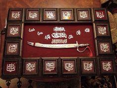 14 Masoomeen (A.S)  Shia Multimedia Team - SMT http://ift.tt/1L35z55