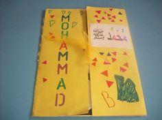 Lapbook sur la vie du prophète Mohamed (saw) http://graines2curieux.canalblog.com/archives/2014/10/21/30806779.html
