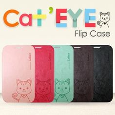 [Ladouce] Cat's Eye Flip Case Galaxy Note 2 Cell Phone Accessories For Samsung