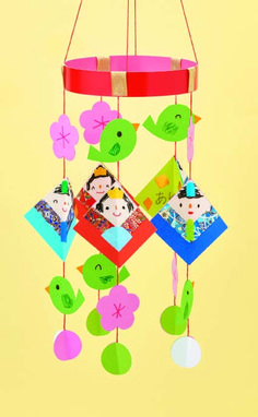 Paper Crafts For Kids, Diy For Kids, Arts And Crafts, Hina Matsuri, Art Activities, Japanese Art, Origami, Scrapbook, Play