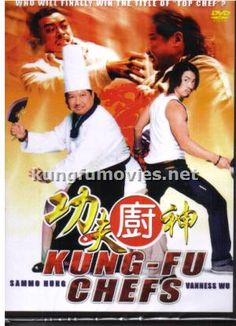 Ti Lung Kung Fu Movies | KUNG FU CHEFS (DVD)