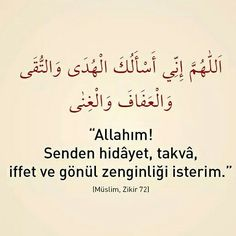 El Fettah: Solves all kinds of difficulties and difficulties, opens all doors materially and spiritu Duaa Islam, Allah Islam, Learn Turkish, Turkish Language, Islam Religion, Quran, Prayers, Faith, Peace