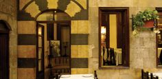 Hotels in Damascus & Aleppo – Beit Wakil. Hg2damascusaleppo.com.