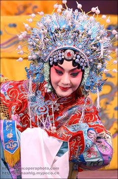 I am excited about seeing Peking Opera and going backstage.