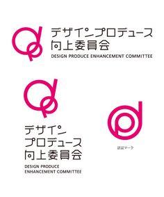 Japanese typographic brand identity design by Cosy Design