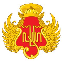 Royal Seal of the House of Hamengkubuwono
