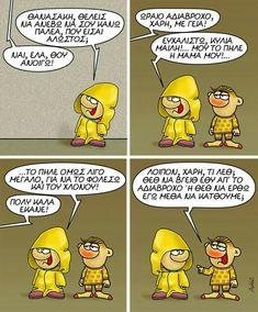 Funny Cartoons, Minions, Comics, Funny Stuff, Humor, Funny Things, The Minions, Cartoons, Minions Love