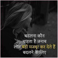 Funny Attitude Quotes In Hindi _ Funny Attitude Quotes - funny attitude quotes in hindi - Quotes interests Friendship Quotes In Hindi, Hindi Quotes On Life, Life Quotes, Urdu Quotes, Qoutes, Famous Quotes, Marathi Love Quotes, Hindi Quotes Images, Punjabi Quotes
